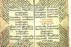 murat-ali-karavelioglu-edebi-eserler-3