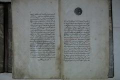 murat-ali-karavelioglu-edebi-eserler-5